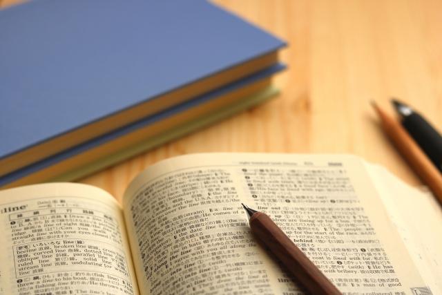 英語の在宅副業を始めるのに必要な資格は?