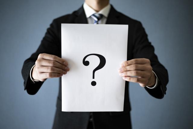 会社員が副業で個人事業主なるって具体的にどういうこと?