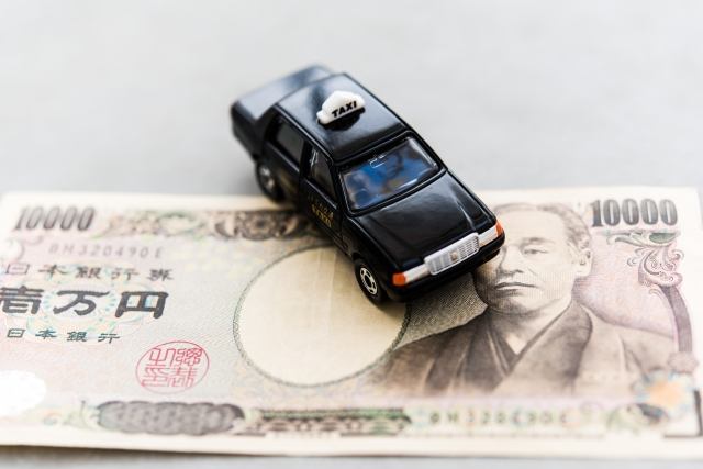 タクシードライバーの収入