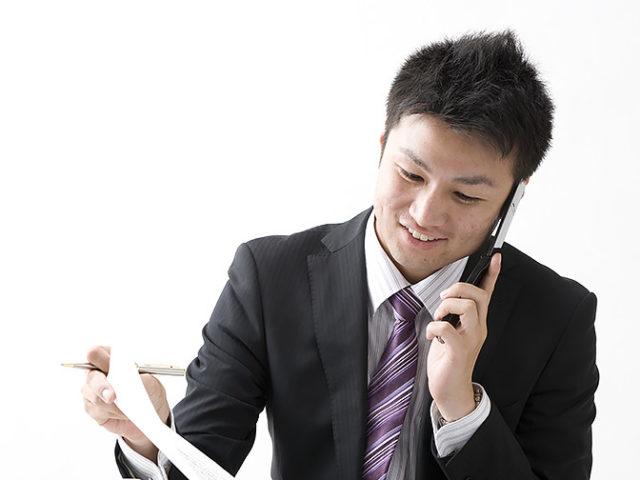 会社員の副業がバレる3つの理由。あなたの会社は副業禁止?副業OK?